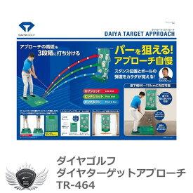 ダイヤゴルフ ダイヤターゲットアプローチ TR-464
