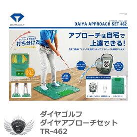 ダイヤゴルフ ダイヤアプローチセットTR-462