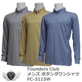 ファウンダースクラブ Founders Club ボタンダウンシャツ FC-3115W