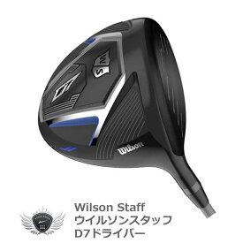 Wilson Staff ウィルソンスタッフ D7 ドライバー 10.5°