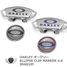 OAKLEY オークリー ELLIPSE CLIP MARKER4.0 99483JP