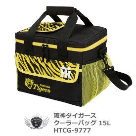 プロ野球 NPB!阪神タイガース クーラーバッグ 15L HTCG-9777 ゴールデンウィーク 夏休み