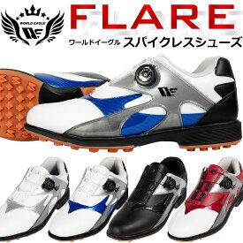 無料特典付き ゴルフ メンズ スパイクレス シューズ ダイヤル式ワイヤー紐を採用 軽量 柔らか設計なので歩きやすく疲れにくい 男性用靴 多少の雨や水の侵入を防ぐ防水性能【あす楽】
