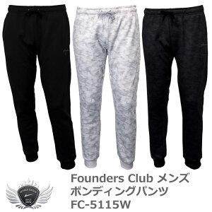 ファウンダースクラブ Founders Club ボンディングパンツ FC-5115W