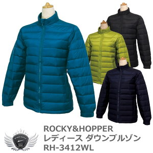 ロッキー&ホッパー ROCKY&HOPPER ダウンブルゾン RH-3412WL