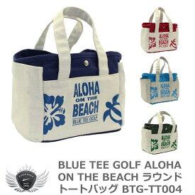 BLUE TEE GOLF ブルーティーゴルフ ALOHA ON THE BEACH ラウンドトートバッグ BTG-TT004