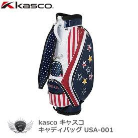 キャスコ キャディバッグ USA-001