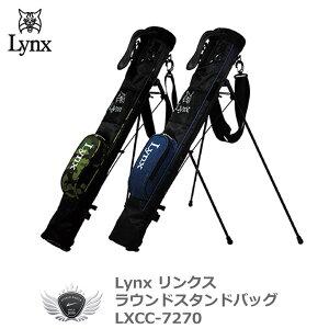 Lynx リンクス ラウンドスタンドバッグ LXCC-7270