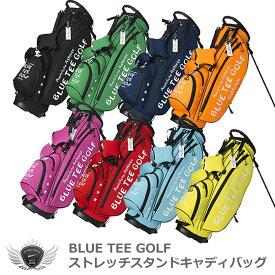 BLUE TEE GOLF ブルーティーゴルフ 超軽量ストレッチスタンドバッグ CB-003