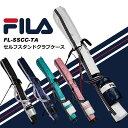 人気 FILA フィラ ゴルフ 軽量・頑丈 セルフスタンド クラブケース フード&大型ポケット付き クラブバッグ スタン…