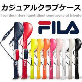 人気 FILA フィラ ゴルフ カジュアルクラブケース 大型ポケット付き 2重生地で頑丈 軽量 メンズ・レディース兼用 クラブバッグ セルフバッグ ラウンド【add-option】