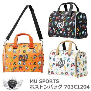 MU SPORTS エムユースポーツ ボストンバッグ 703C1204