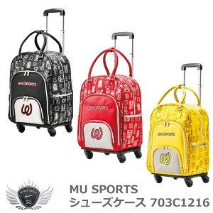 MU SPORTS エムユースポーツ シューズケース 703C1216
