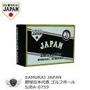 プロ野球 NPB!SAMURAI JAPAN 野球日本代表 ゴルフボール 6球入り SJBA-0759