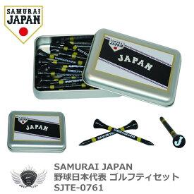 プロ野球 NPB!SAMURAI JAPAN 野球日本代表 ゴルフティーセット SJTE-0761