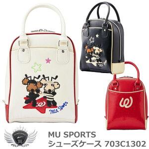MU SPORTS エムユースポーツ シューズケース 703C1302