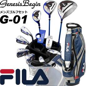 人気 FILA フィラ ゴルフ 14点(クラブ11本)メンズセット 軽量スタンド式バッグ付き クラブセット ゴルフフルセット【add-option】