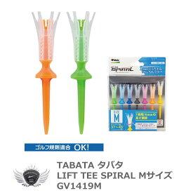 TABATA タバタ リフトティースパイラル M GV1419M