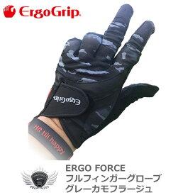 ERGO FORCE フルフィンガー男女兼用ゴルフグローブ グレーカモフラージュ 左手用 EGO-1902