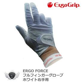 ERGO FORCE フルフィンガー男女兼用ゴルフグローブ ホワイト 右手用 EGO-1902
