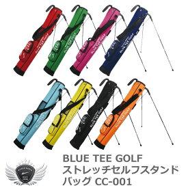 BLUE TEE GOLF ブルーティーゴルフ ストレッチセルフスタンドバッグ CC-001