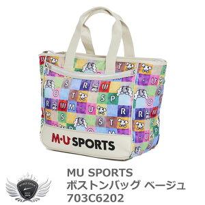 MU SPORTS エムユースポーツ ボストンバッグ ベージュ 703C6202
