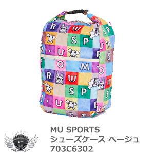 MU SPORTS エムユースポーツ シューズケース ベージュ 703C6302