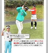 ゴルフ練習器具井戸木鴻樹プロが考案したスイング練習用クラブ重量アイアンヘッドスピードがアップトレーニング、パワーアップ、飛距離UP、ストレッチ、スイング矯正!
