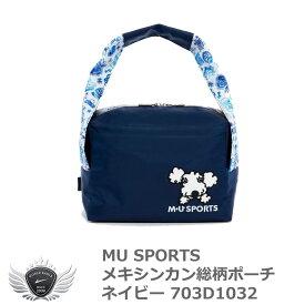 MU SPORTS エムユースポーツ メキシンカン総柄ポーチ ネイビー 703D1032