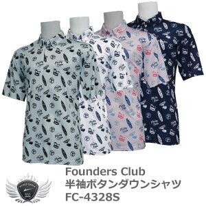 ファウンダースクラブ 夏感たっぷりなデザインの半袖ボタンダウンシャツ FC-4328S