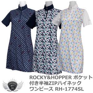 ロッキー&ホッパー ポケット付き半袖ZIPハイネックワンピース RH-1774SL