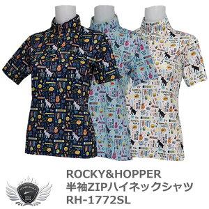 ロッキー&ホッパー 落書きポップ柄半袖ZIPハイネックシャツ RH-1772SL