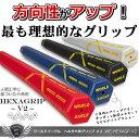 ゴルフ グリップ メンズ レディース パター用TPR樹脂グリップ カラー4種類 フィットする六角形ヘキサタイプ 軽量で長…