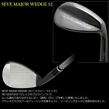 MDゴルフSEVEMAJORWEDGEセベ・メジャーウェッジ52