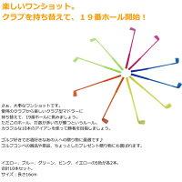 カラフルマドラー10本セット【WGOODS025】