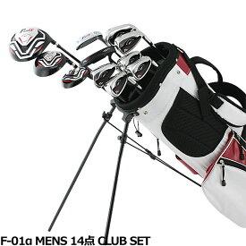 ワールドイーグル F-01αクロスモデル メンズ14点ゴルフクラブセットフレックスR /S バック:ホワイトレッド 右用【初心者 初級者 ビギナー】【add-option】【ssclst】