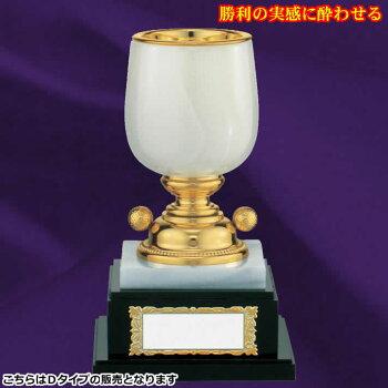 マーブルカップゴルフMC.1332-D松下徽章