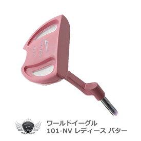 ワールドイーグル 101-NV レディース パター ピンク【add-option】