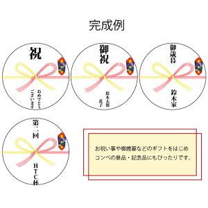 名入れ,ゴルフ,日本,オリジナル 寿ボール 3球セット BALL080 お祝いボールを自分で書いて作れる3球セット♪