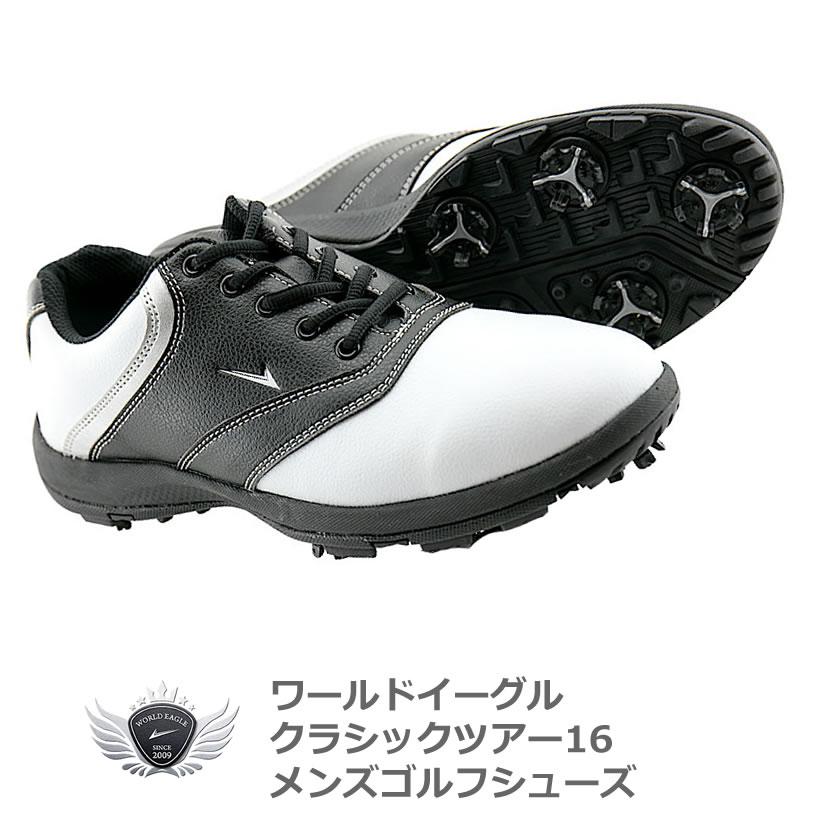 鋲 交換スペア2個 クラシックTOUR16 ゴルフスパイクシューズ ホールド感が非常に気持ちいい!柔らかいので歩きやすいです!【ssrund】【あす楽】