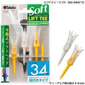 TABATA タバタ リフトティーソフト レギュラー GV-0447 Y ソフトヘッドで確かな振り抜き!