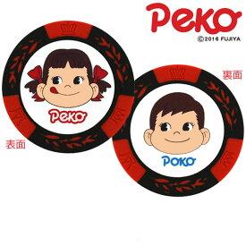 ペコちゃん カジノチップマーカー MK0016 大判で遠くからでも見やすいカジノチップマーカー!