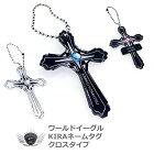 十字架をモチーフにしたラインストーンネームタグ KIRAキラ ネームタグ クロスタイプ ※メール便で送料無料【あす楽】