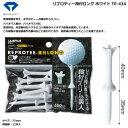 ダイヤゴルフ リプロティー段付ロング ホワイト TE-434 メール便選択可能 【ポイント2倍】【CP】【最安値に挑戦】…