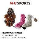 MU SPORTS UT用ヘッドカバー 番手チップ付き 703V1550