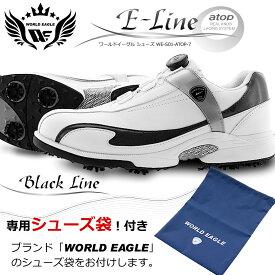 無料特典あり!軽量、柔らか設計なので歩きやすく疲れにくい男性用ゴルフシューズ。ワイドな3E タイプ。スパイクは8個装着。多少の雨や水の侵入を防ぐ防水性能。28cmの大きいサイズの靴もご用意。【沖縄/北海道は別途送料必要】【半額以下】【50%OFF以上】【あす楽】