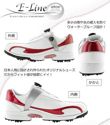 無料特典あり!軽量、柔らか設計なので歩きやすく疲れにくい男性用ゴルフシューズ。ワイドな3Eタイプ。スパイクは8個装着。多少の雨や水の侵入を防ぐ防水性能。28cmの大きいサイズの靴もご用意。【あす楽】