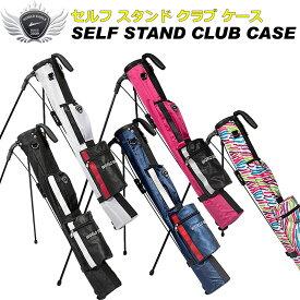 軽量・頑丈! ワールドイーグル セルフスタンド クラブケース フード&大型ポケット付き クラブバッグ スタンドバッグ メンズ・レディース兼用 ゴルフ ラウンド