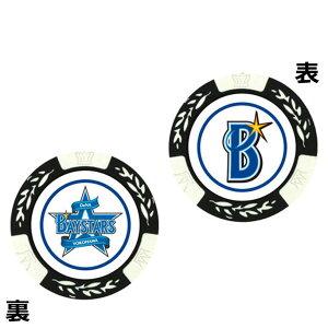 プロ野球 NPB!ベイスターズ カジノチップマーカー ホワイト MK0032-2