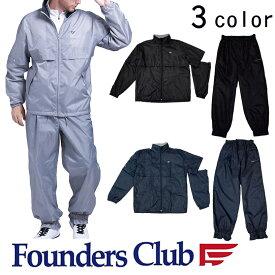 FOUNDERS CLUB ファウンダースクラブ レインウェアー FC-6520A メンズ用【あす楽】